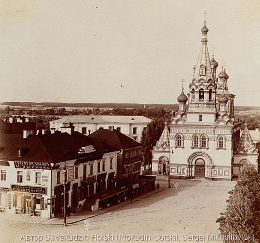 Церковь Святого Духа,Минск, 1912г
